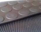 Рулонная резина напольное покрытие автопокрытие резиновое техпластина