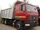 Новый самосвал МАЗ-650128-570-000