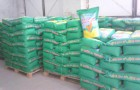 Семена кукурузы МАИС г. Черкассы