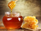 Продам 300 кг мёда . Срочно!