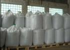 Пеллет - топливная гранула из лузги подсолнечника. 100% шелуха!