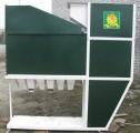 Веялка зерновая ИСМ-15