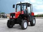 Продам мини - трактор мтз 320 по сниженной цене !