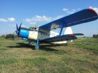 Авиахимработы Опрыскивание полей самолетом ан-2 - кукурузник Чернигов