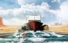 Перевозки грузов (международные)