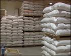 """""""ќ¬. –еализует сахар оптом 12.500, за тонн"""