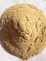 Шрот соевый 46-48% протеин на с.в. 9600 грн/т