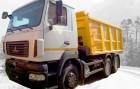 Продам самосвал МАЗ-6501С5-524