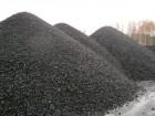 Уголь каменный ДГР 0-100