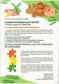 """Продам премікси для свиней лінійки продуктів """"Power Mix"""" (Україна)"""