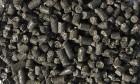 Топливная гранула биотопливо для пеллетных котлов
