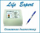 Life Expert Ц биорезонансный  прибор дл¤ диагностики.