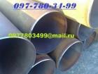 Продаю Труба 60х3.5 мм б/у