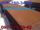 Лист Бу и лежалый от 1,5 мм, 3 мм ,4мм ,5-10 мм , 14мм,16 м
