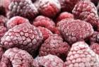 Продам замороженную ягоду малины.