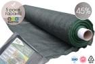 Сетка затеняющая, защитная 45% SOLAR зеленая