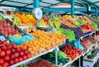 Овощи мелким оптом доставка по Киеву