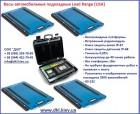 Подкладные весы для полевых условий, Load Range (США)