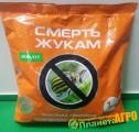 Инсектицид Смерть Жукам 1 кг, Ukravit (Укравит) Украина
