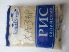 Продам рис круглозернистий Хазар Осман розфасований 1кг з доставкою