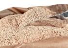 Продам висівки пшеничні 250-300 тонн насип.