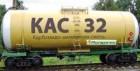 КАС-32 (Цена договорная)