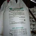 Калий хлористый (Цена договорная)