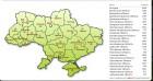 Ключ доступа к Базе Аграриев Украины