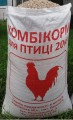 ѕродам омбикорм дл¤ птицы не дорого