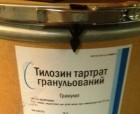 """""""илозин тартрат, антибиотик"""