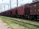 услуги по перевозке зерновых культур жд транспортом