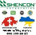 Повнораціонний гранульований комбікорм Престартер «Shencon Corp.»™