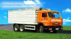 Услуги по перевозке зерновых