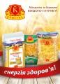 ѕереработка на давальческих услови¤х (пшеница, ¤чмень, кукуруза, горох)