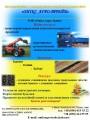 Предоставляем услуги транспортных перевозок зерновозами, маниту