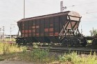 Услуги железнодорожных грузовых перевозок.