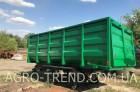 Прицеп тракторный зерновоз НТС-9, 2ПТС-10, 2ПТС-16, 2ПТС-20, НТС-30
