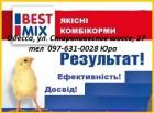 Комбикорм BEST MIX - Бест Микс, комбикорм Мельница.