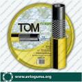"Ўланг Nebbia Tom 1/2"" (25 м)(»тали¤)"