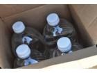 """Продам оптом спирт класса """"Люкс"""" 96,6 (Украина)."""