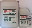 Срочно распродажа! Купить хелатное удобрение Нанит Турбо недорого!