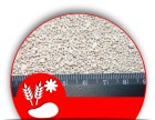 Известняк молотый для раскисления почвы