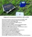 Цифровой пенетрометр Datafield з GPS та GSM