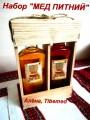 ѕитьевой мед ярий (медовое вино). ѕодарочные наборы