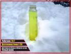 КУПИ ЧИСТОЕ Дизтопливо зима (-25) c доставкой Киев и Обл или Самовыв
