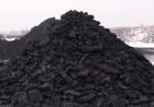 Угольный склад в Песочине! Антрацит (Семечко, Орех, Кулак, Штыб)