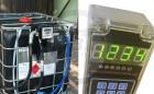 Система дозирования коксохимического топлива