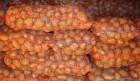 Картопля оптом на закладку