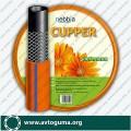 """Ўланг Nebbia Cupper 5/8"""" (25 м)(»тали¤)"""