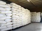 уплю сахар от 250тонн на экспорт